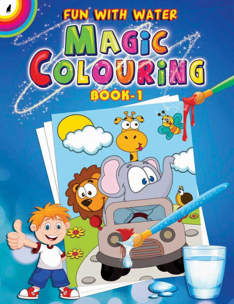 FUN WITH WATER- MAGIC COLOURING BOOK 1