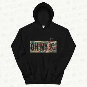 JERIC陳傑瑞 OH MY 天 Limited Edition Unisex Hoodie