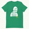 NETFLIX TONIGHT Unisex T-Shirt Limited Edition 限量 男女款 T-shirt