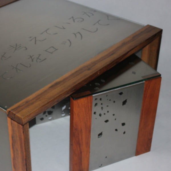 Coffee table Japanese Rules