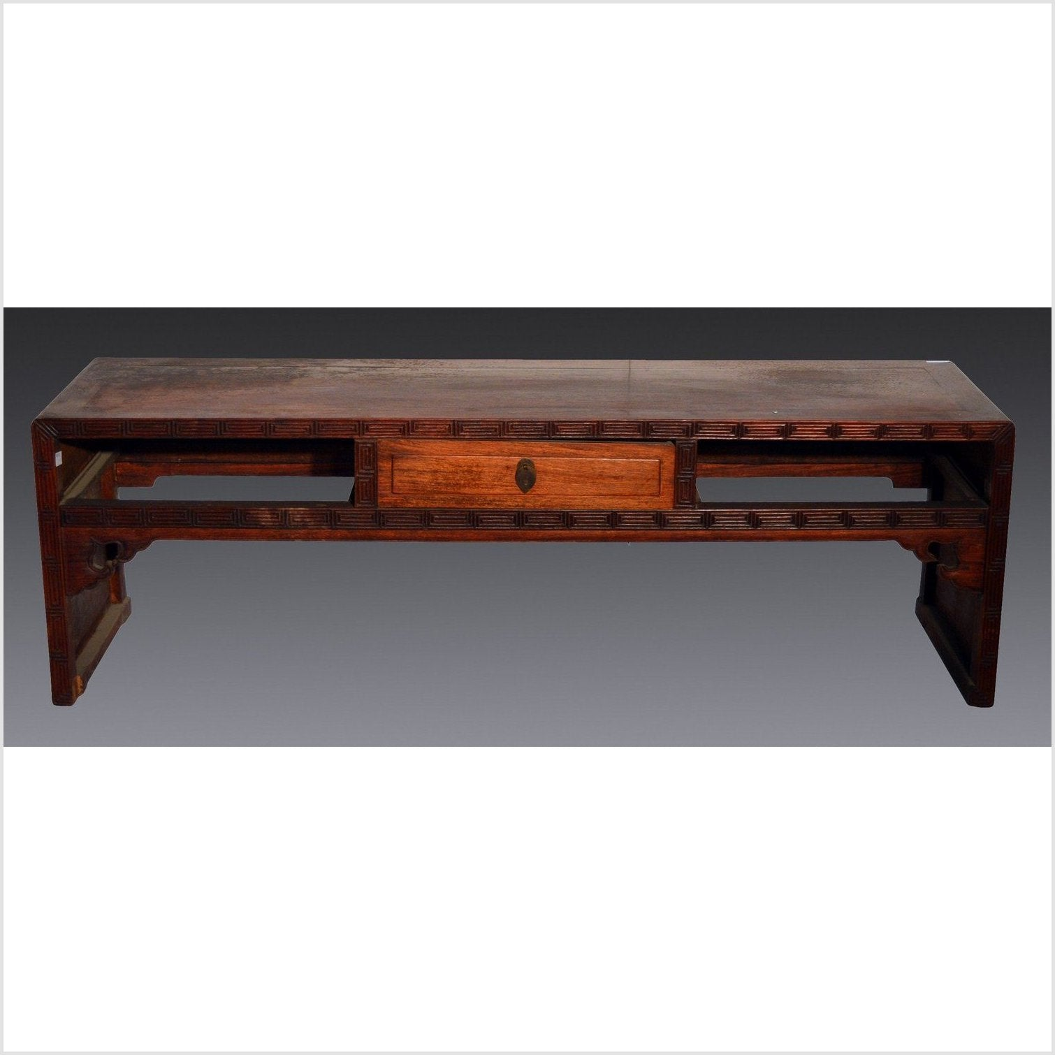 Antique Chinese Carved Coffee Table