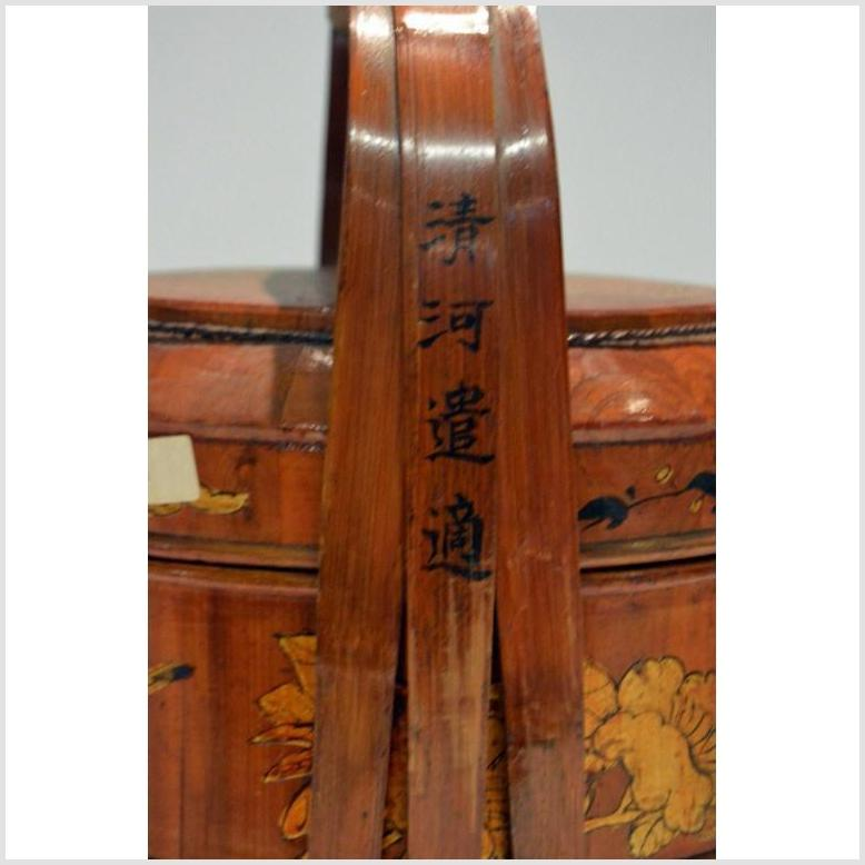 Antique Chinese Hand Painted Bamboo Basket