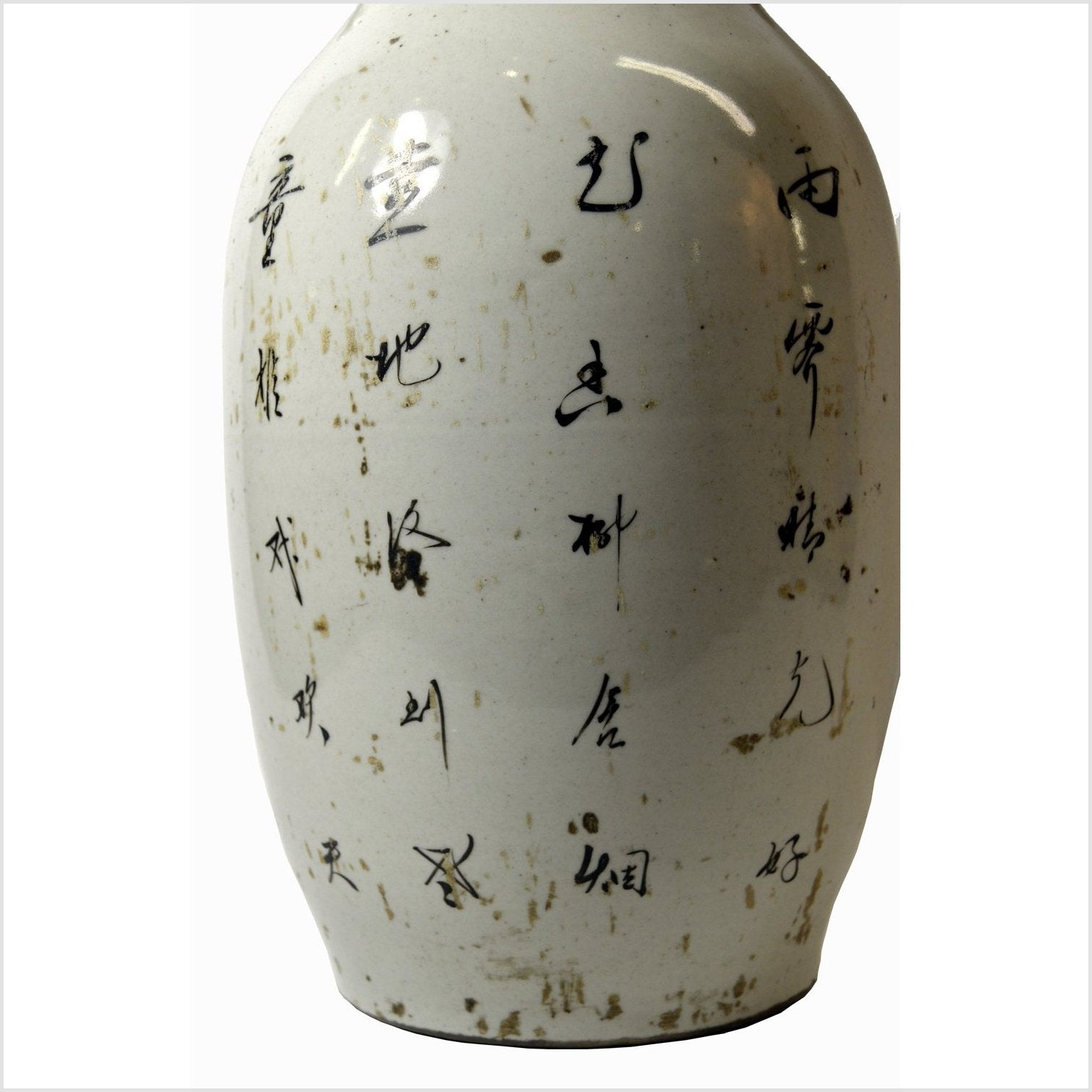 Asian Chinese Hand Painted Porcelain Vase