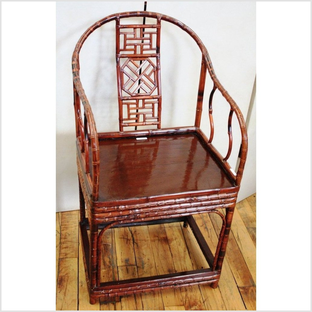Horseshoe Back Bamboo Arm Chair