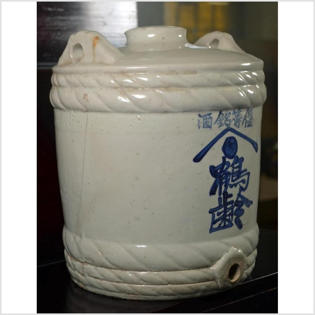 Large Sake Jar - Japan, Meiji/Taisho Period