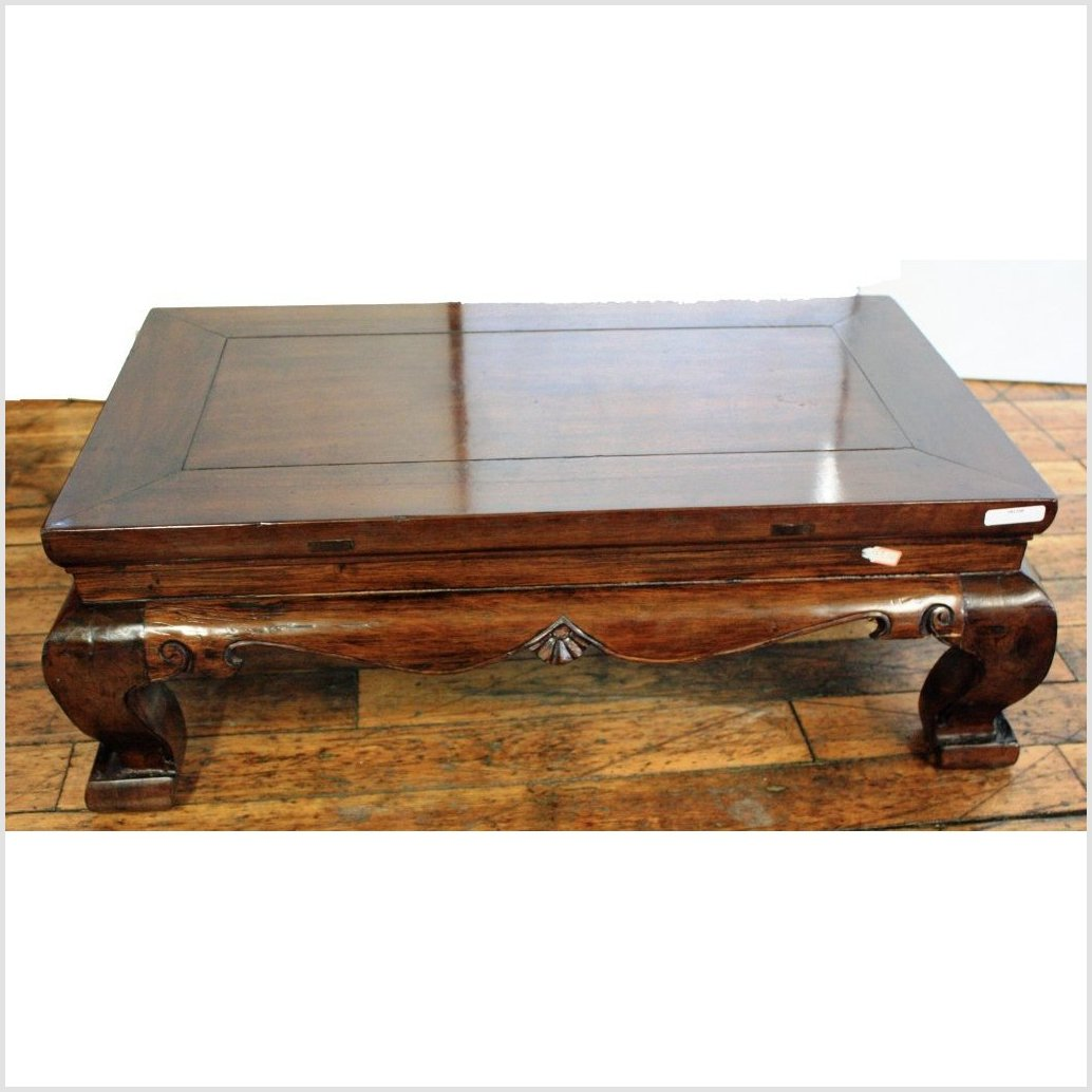 Low Elm Wood Coffee Table/Stand