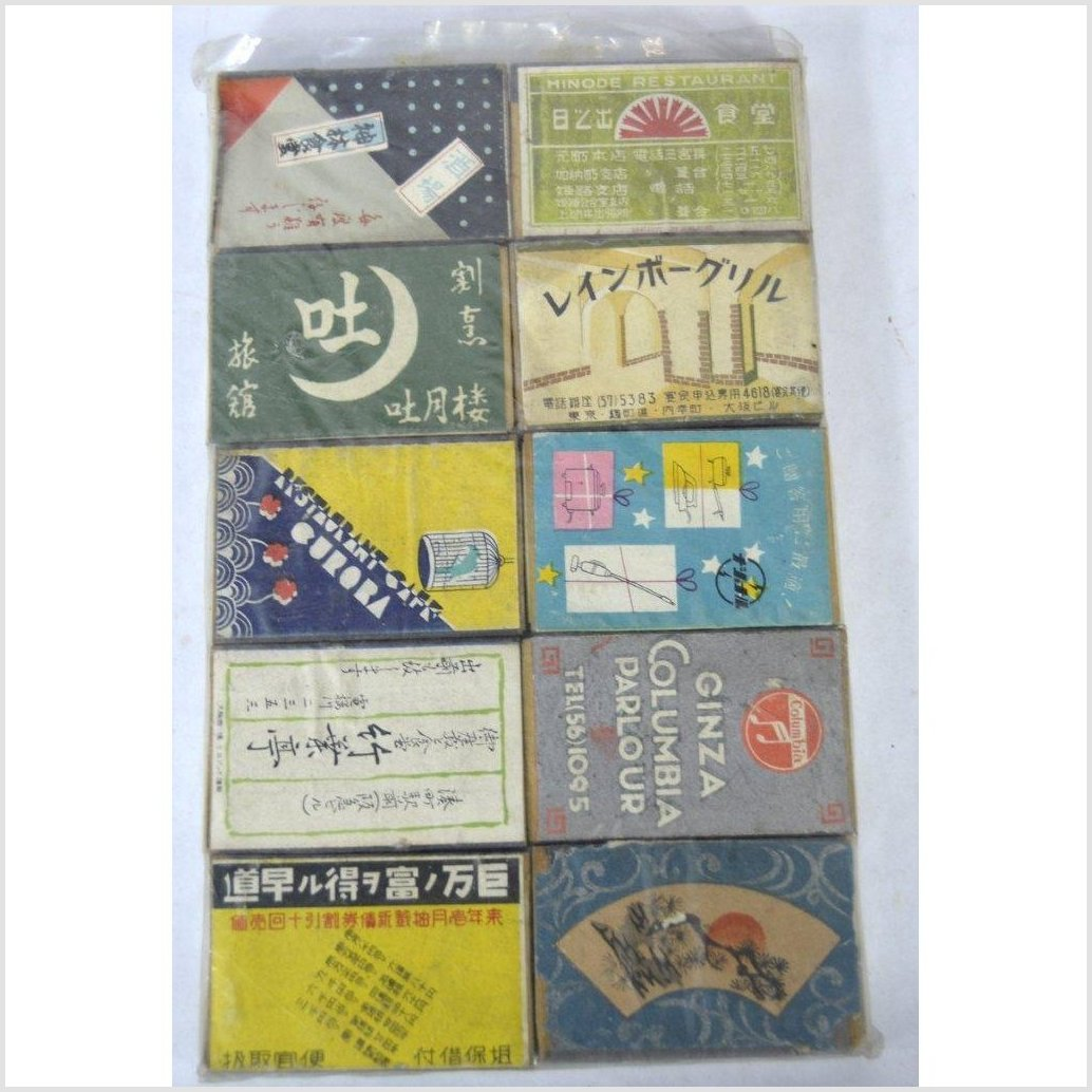 Set of Antique Japanese Matchbooks