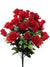 "Rose Bush - 25"" Tall - Box of 6 - Choice of Color"