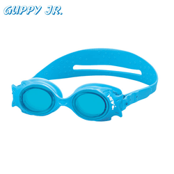 TUSA View Guppy Junior Swimming Goggles,Tusa,Treshers
