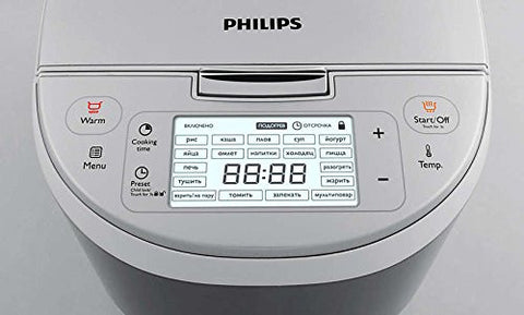Philips Avance Multi Cooker HD3095/87 (Certified Refurbished)