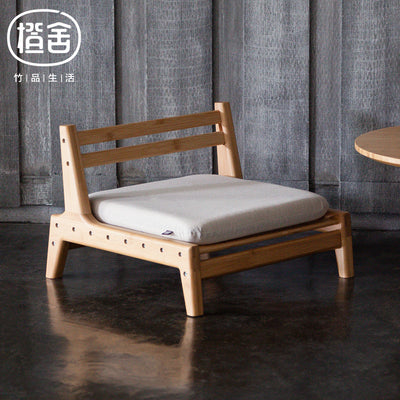 Bamboo Meditation Chair  With Cushion