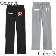 Holbrook Little League Cotton Sweatpants