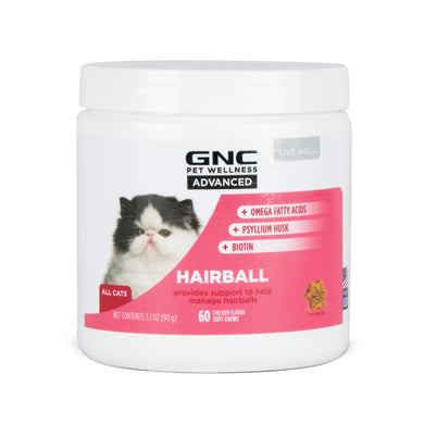 GNC Pets ADVANCED, Hairball, Cats, 60-ct 1.5g Soft Chews in 8oz White Canister | 12 Piece Per Carton