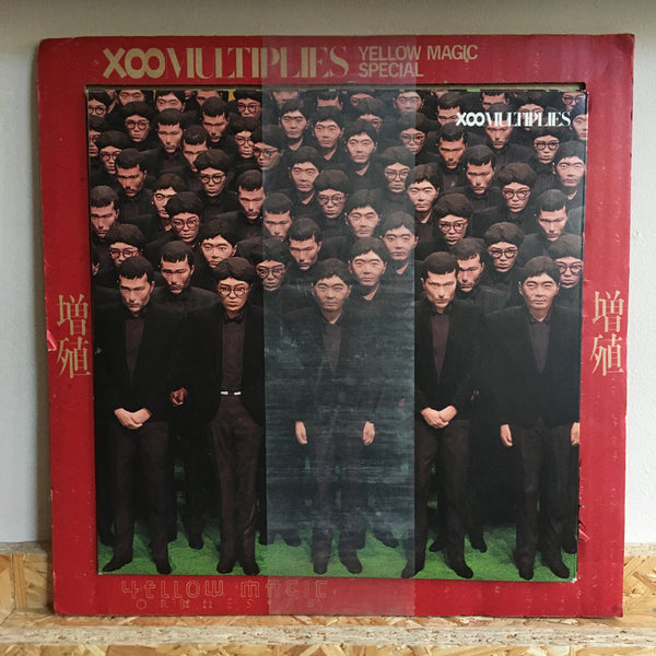 Yellow Magic Orchestra ‎– 増殖 X∞ Multiplies