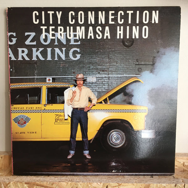 Terumasa Hino ‎– City Connection