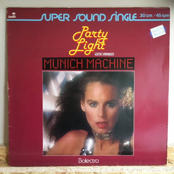 Munich Machine ‎– Party Light