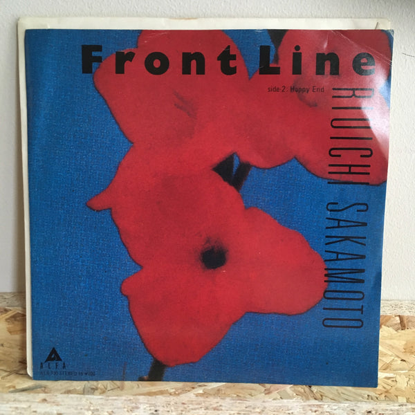 Riuichi Sakamoto ‎– Front Line / Happy End