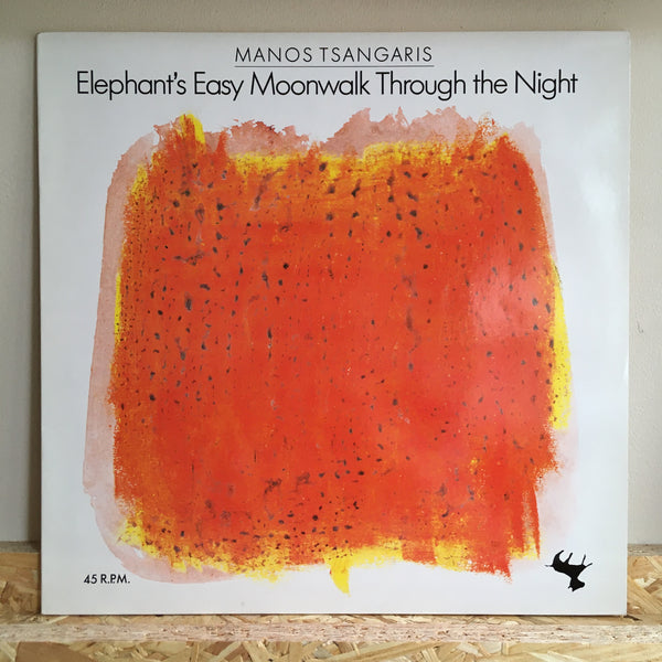 Manos Tsangaris ‎– Elephant's Easy Moonwalk Through The Night