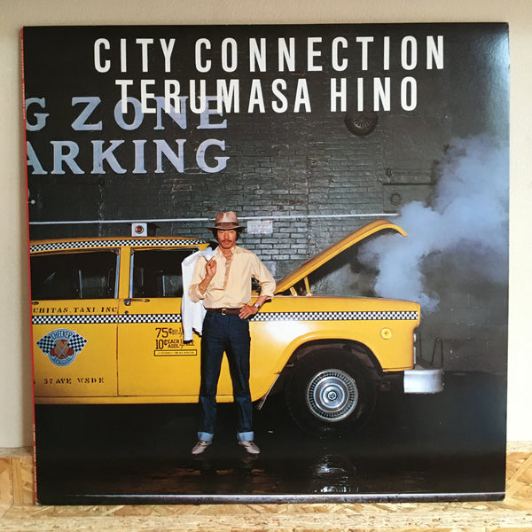 Terumasa Hino ‎– City Connection *Japan Press