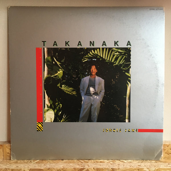 Takanaka ‎– Jungle Jane