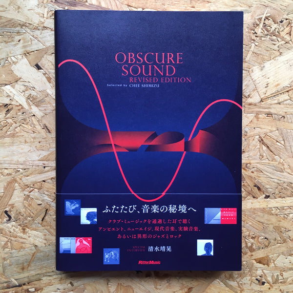 Chee Shimizu - Obscure Sound ( Revised Edition )