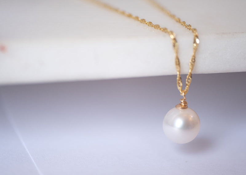 Forever Pearl Necklace