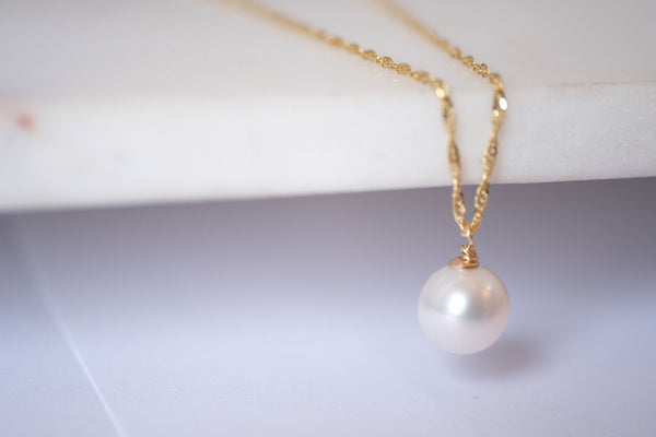 Forever Pearl Necklace | Ready To Ship