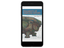 Fragments of Hawaiian History (e-book)