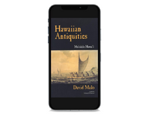 Hawaiian Antiquities: Moʻolelo Hawaiʻi (ebook)