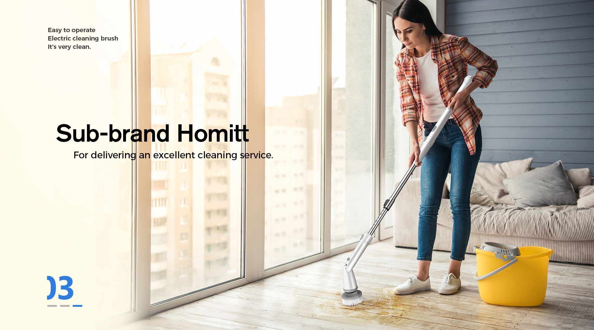 Amazon homitt electric spin scrubber - subbrand of Holife
