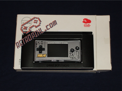 Nintendo Game Boy Micro Faceplate - Club Nintendo Robot Taisen LIMITED EDITION