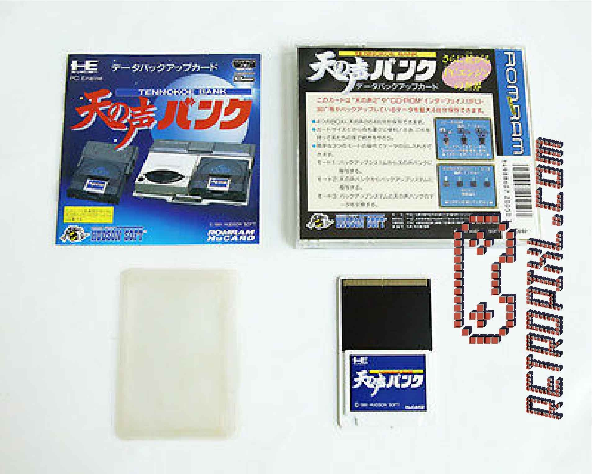 Nec Pc-Engine System Card Ten No Koe Bank Rom Ram HuCARD (RAM Extension)
