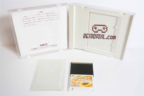 Nec PC-Engine Super System Card 3.0 Rom Ram HuCARD (Ram Extension)