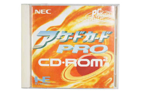 Nec PC-Engine Super System Card 3.0 Rom Ram HuCARD (Ram Extension) Retropixl Retrogaming retro gaming Rare Console Collector Limited Edition Japan Import