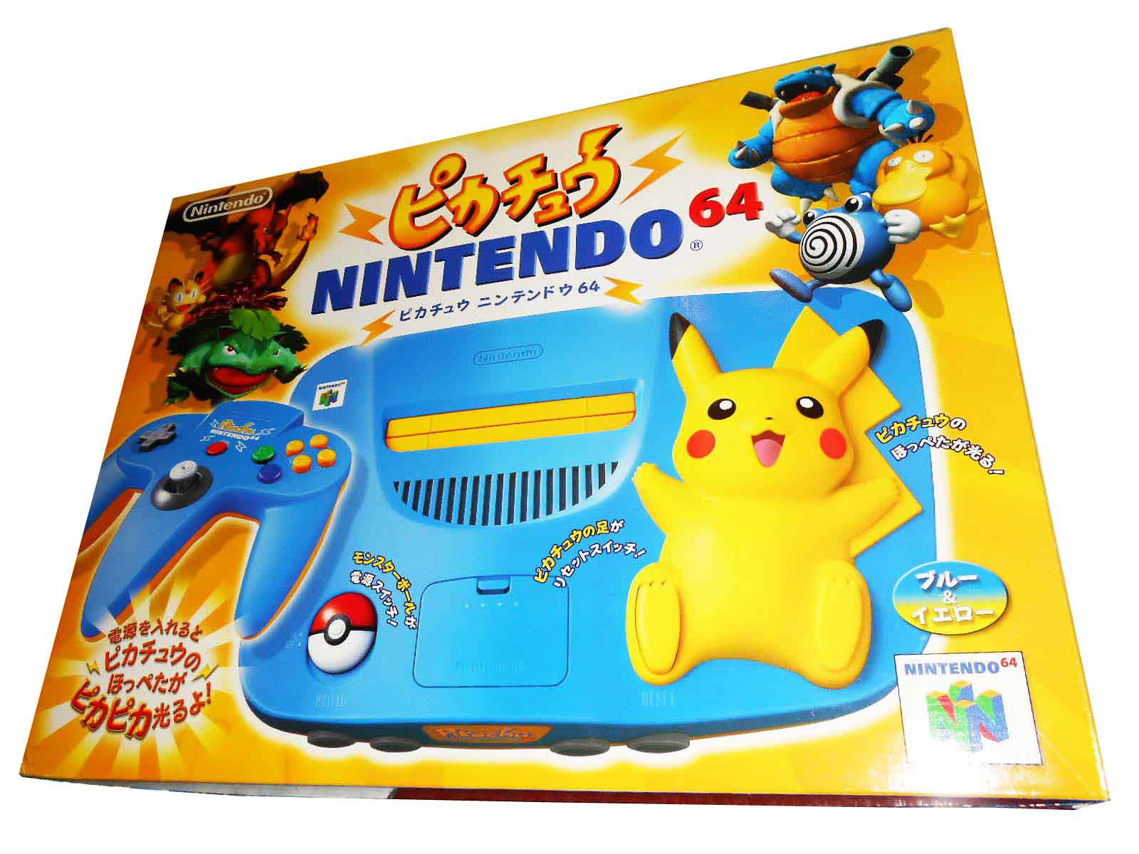 Nintendo 64 Pikachu Retropixl Retrogaming retro gaming Rare Console Collector Limited Edition Japan Import