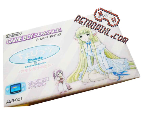 Nintendo Game Boy Advance Chobits LIMITED EDITION