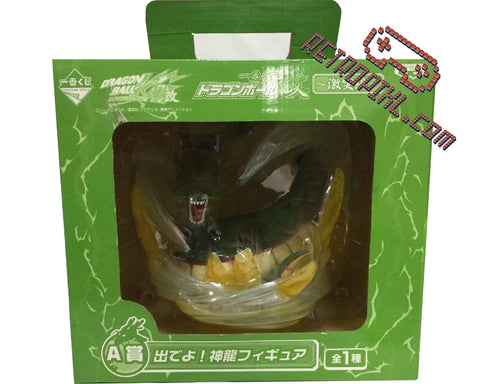 Dragon Ball Z Ichi Ban Kuji Shenron Dragon