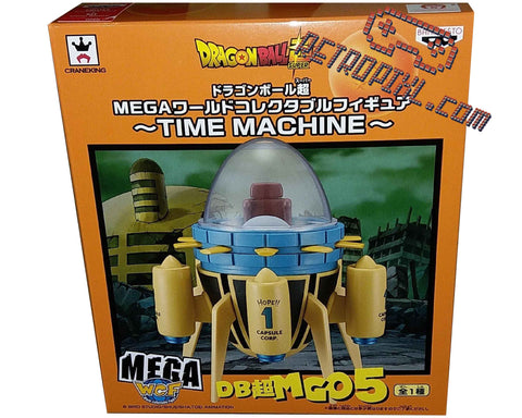 Dragon Ball Z Super Mega WCF Collectible - Time machine