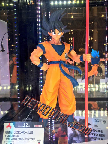 Dragon Ball PVC Figure- Son Goku Adult + Stick LIMITED EDITION