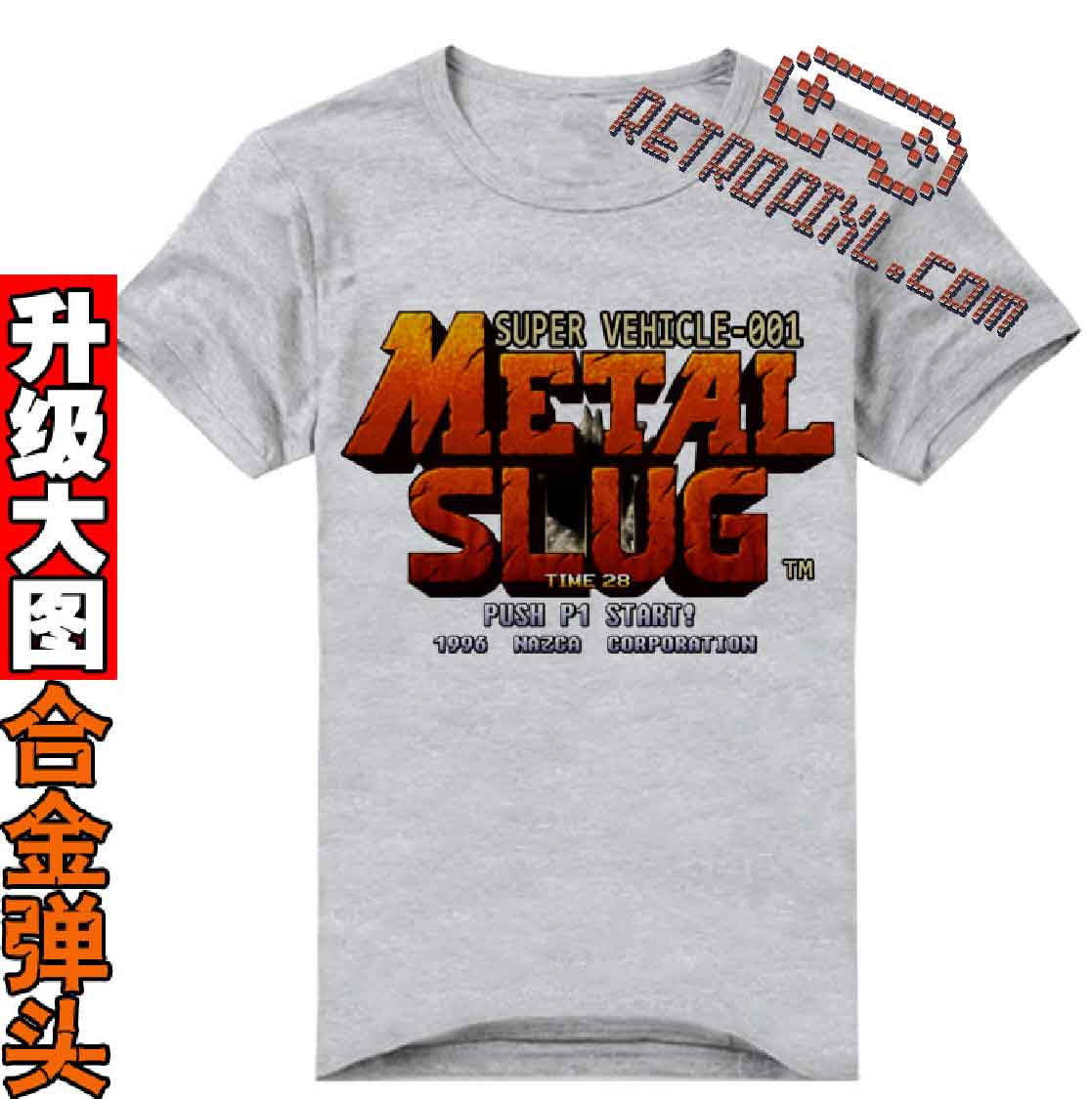RetroPixl Retro Goodies retrogaming Metal Slug T-shirt Tshirt