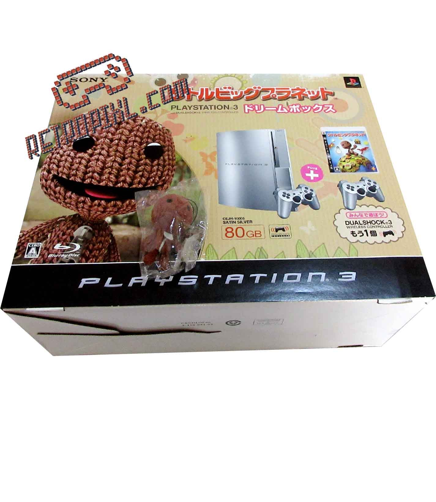RetroPixl Sony Playstation 3 (PS3) Little Big Planet Limited edition