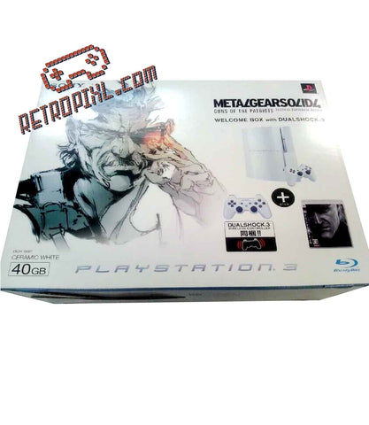 Sony Playstation 3 (PS3) Metal Gear 4 Guns Of Patriots LIMITED EDITION White Bundle