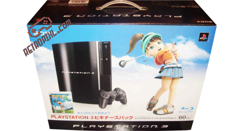 Sony Playstation 3 (PS3) Minna No Golf 5 (Hot Shots Golf 5) LIMITED EDITION Bundle