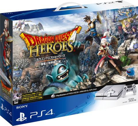 Sony Playstation 4 (PS4) Dragon Quest Heroes Metal Slime LIMITED EDITION