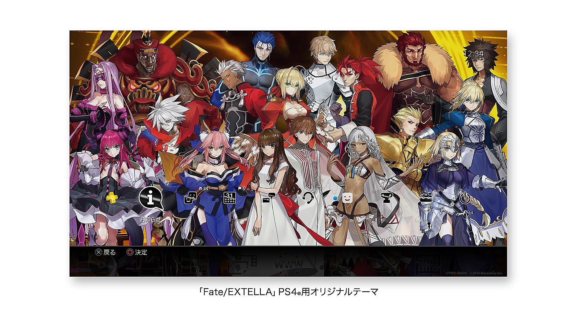 RetroPixl Sony Playstation 4 (PS4) Fate / Extella Limited Edition