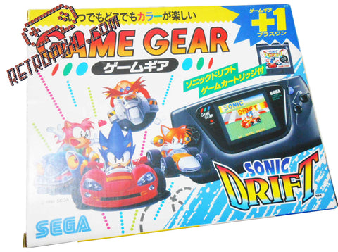 Sega Game Gear Sonic Drift Bundle