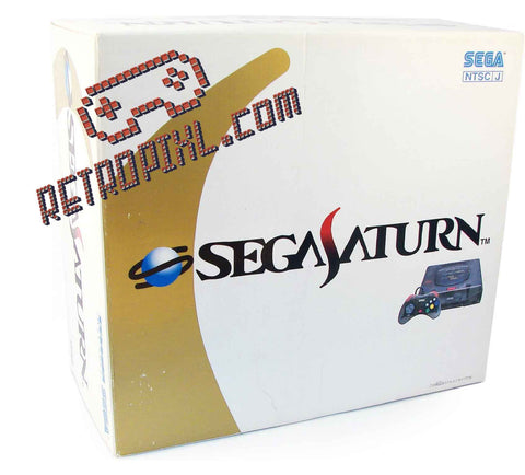 Sega Saturn Skeleton
