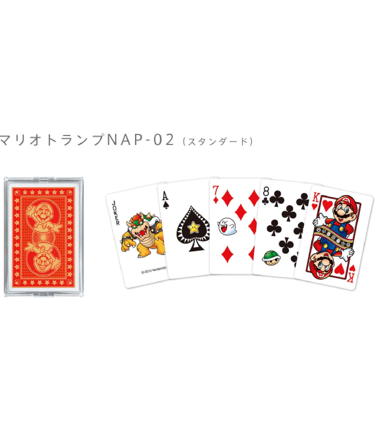 Retropixl Retrogaming Nintendo playing cards Mario NAP 02