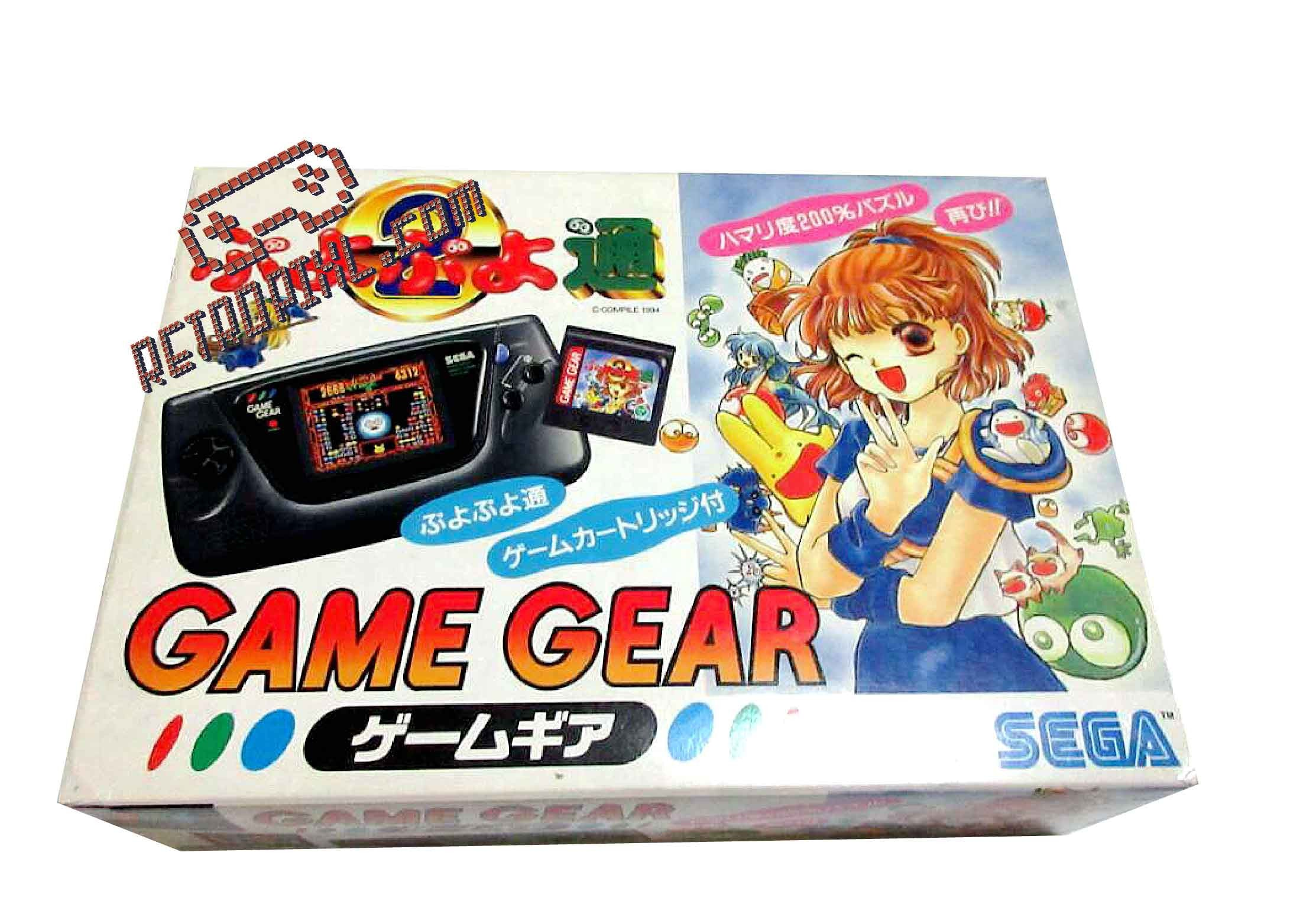 Sega Game Gear Puyo Puyo Tsuu LIMITED EDITION