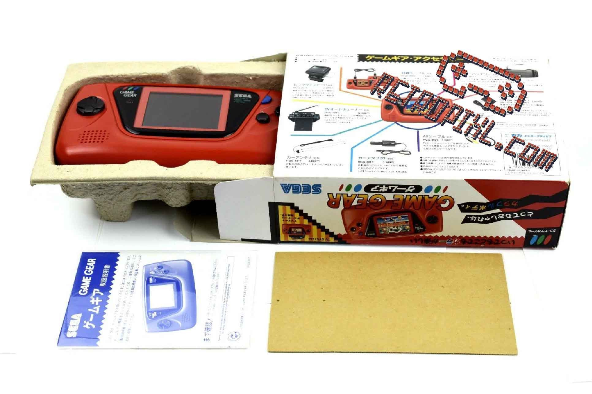 Sega Game Gear Red LIMITED EDITION